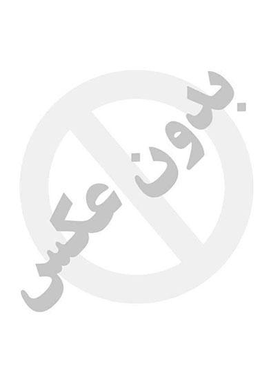آیت الله حسن ممدوحی کرمانشاهی