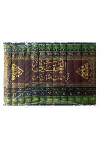 التحقیق فی کلمات القرآن